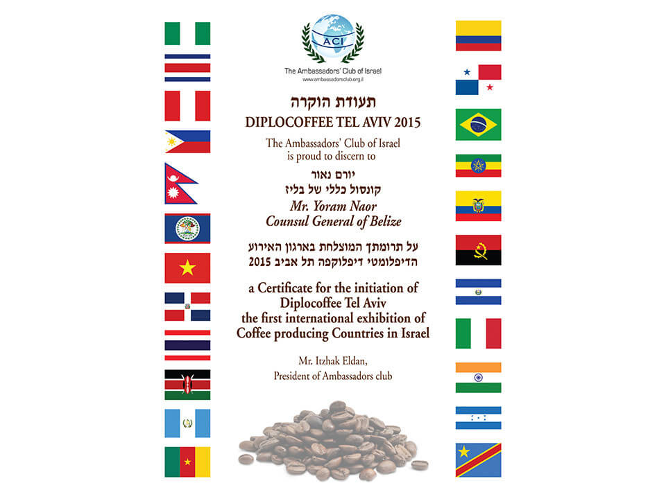 Diplocoffee 2015